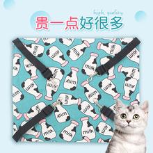[ldqc]猫吊床秋千挂式笼子用挂窝