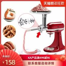 ForldKitchwhid厨师机配件绞肉灌肠器凯善怡厨宝和面机灌香肠套件