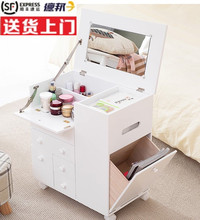 迷你卧ld翻盖可移动wh化妆桌飘窗台式(小)户型化妆柜一体