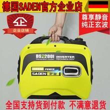 萨登(小)ld发电机22wh用户外车载房车便携式2KW静音汽油数码变频