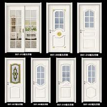 简约生ld复合木门免wh色烤漆门门钢木门卧室门房间实木