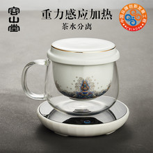 容山堂ld璃杯茶水分wh泡茶杯珐琅彩陶瓷内胆加热保温杯垫茶具