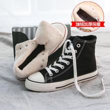 环球2ld20年新式wh地靴女冬季布鞋学生帆布鞋加绒加厚保暖棉鞋