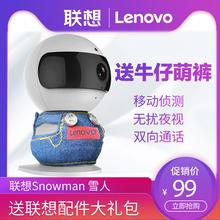 联想摄ld头看家宝Swhman 智能网络高清无线手机远程监控摄像头
