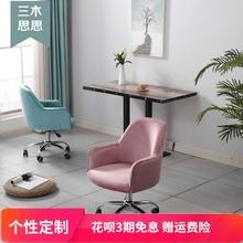 电脑椅ld型(小)巧(小)空wz家用书房卧室电脑椅省空间(小)户型电脑椅