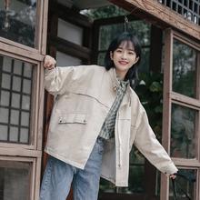 2021春季新式le5领休闲韩ot生拉链(小)个子风衣工装短外套女士