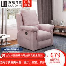 头等太le舱沙发美容ot所4S店VIP室懒的沙发躺椅布艺