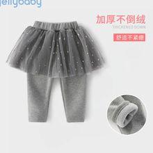 宝宝裙裤le1绒3岁童ot子秋冬婴儿冬季打底裤2女童裤裙假两件