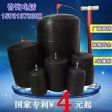 2018排水给水试压试水皮球充le12橡胶皮nd化工管道及配件