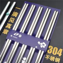304 le档家用方形nd筷不发霉防烫耐高温家庭餐具筷