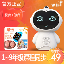 智能机le的语音的工nd宝宝玩具益智教育学习高科技故事早教机