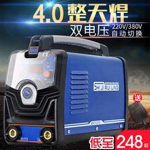 世纪瑞凌le115 4rn50双电压220v 380v两用全自动家用工业级电焊机