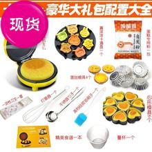 家用儿le迷你(小)型卡rn糕机家用全自动面包c机电饼铛多功能