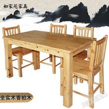 全实木le桌椅组合长rn式纯柏木家用现代简约4/6的(小)户型饭桌