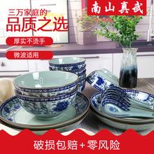 中式复le怀旧老式釉rn具套装10个饭碗家用大碗汤面碗