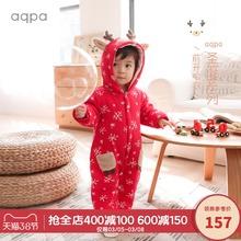 aqple新生儿棉袄rn冬新品新年(小)鹿连体衣保暖婴儿前开哈衣爬服