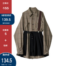 Deslegner rns 春季套装女2021新式时尚背带衬衫百褶裙洋气两件套