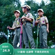 登山杖儿童手杖户外装备多