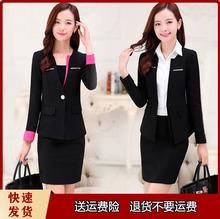 大码时le女职业装女ng前台美容师女工作服套装西装女正装套裙