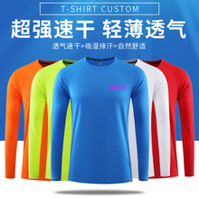 运动速le长袖t恤马ha外跑步团体服运动服健身教练印logo包邮