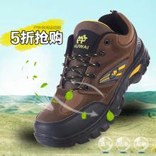 秋冬季le外休闲鞋男ha慢跑鞋防水防滑劳保鞋徒步鞋旅游