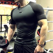 夏季新le健身服男紧ha弹速干吸汗透气户外运动跑步训练教练服