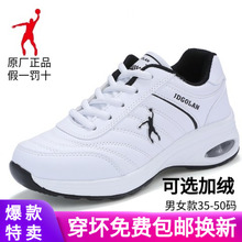 秋冬季le丹格兰男女ha防水皮面白色运动361休闲旅游(小)白鞋子