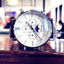 202le新式手表男lu表全自动新概念真皮带时尚潮流防水腕表正品