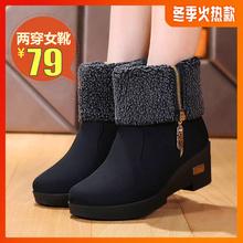 秋冬老le京布鞋女靴lu地靴短靴女加厚坡跟防水台厚底女鞋靴子
