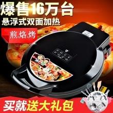双喜电le铛家用煎饼lu加热新式自动断电蛋糕烙饼锅电饼档正品