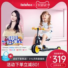 beblehoo五合lu3-6岁宝宝平衡车(小)孩三轮脚踏车遛娃车