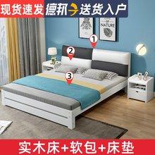 北欧环le12m简约lu出租房用带床垫15米欧式单的床