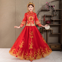 抖音同le(小)个子秀禾lu2020新式中式婚纱结婚礼服嫁衣敬酒服夏