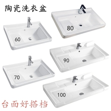 广东洗le池阳台 家lu洗衣盆 一体台盆户外洗衣台带搓板
