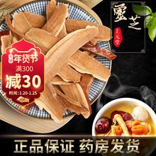 新鲜效le】200克lu泡茶水袋装可自磨灵芝粉品质保证