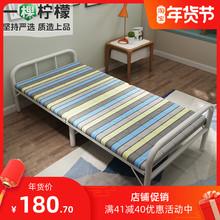 折叠床le的床双的家lu办公室午休简易便携陪护租房1.2米