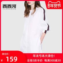 欧洲站le021新式lu袖圆领女宽松显瘦中长式一步裙子