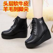 雪地意le康冬季马丁lu真皮短靴女棉鞋坡跟厚底松糕底棉靴女靴
