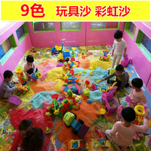 宝宝玩le沙五彩彩色on代替决明子沙池沙滩玩具沙漏家庭游乐场