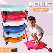 感统滑le车幼儿园趣ia道具宝宝体智能前庭训练器材平衡滑行车