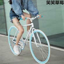 公路自le车变速男女ia车27速肌肉活飞跑车成的单车