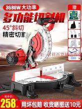 铝合金le0型材切割ia用(小)型多功能轻便四十五度角电锯手动