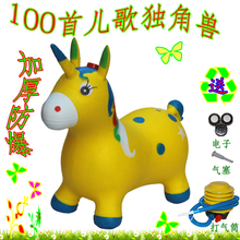 跳跳马le大加厚彩绘ia童充气玩具马音乐跳跳马跳跳鹿宝宝骑马