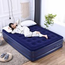 舒士奇le充气床双的ia的双层床垫折叠旅行加厚户外便携气垫床