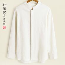 诚意质le的中式衬衫ia记原创男士亚麻打底衫大码宽松长袖禅衣