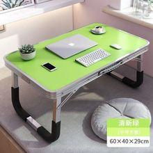 笔记本le式电脑桌(小)ia童学习桌书桌宿舍学生床上用折叠桌(小)