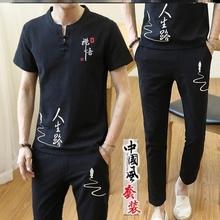 中年年le中国风唐装ia大夏式帅气短年轻的日常男式套装裤子
