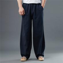 男士棉le休闲裤秋冬ia亚麻裤男士裤子透气大码男装直筒裤长裤