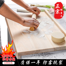 银杏木砧le1擀面板大ia大码揉面板实木案板菜板家用抗菌防霉