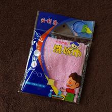 10条le价家用除油ia百洁布幼儿园木棉竹纤维方巾不掉毛(小)毛巾